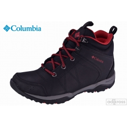Fire Venture Mid Waterproof