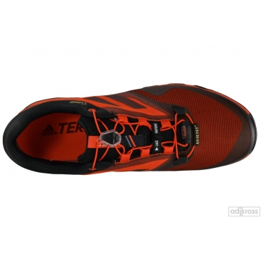 terrex trailmaker gtx